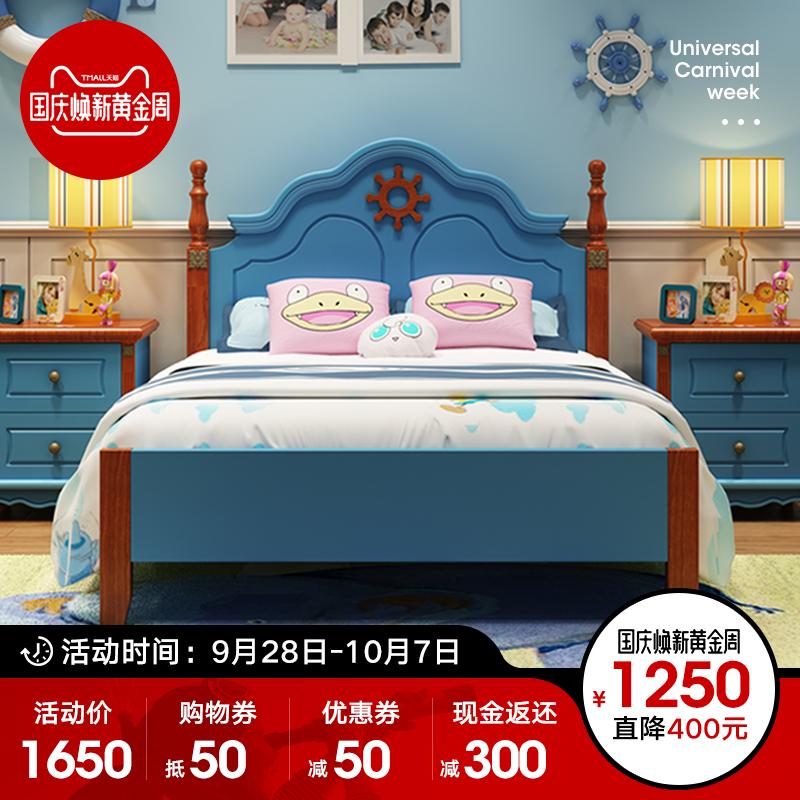 地中海儿童床男孩儿童房卧室家具套房组合美式1.5小孩单人床1.2M