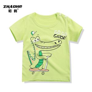 【昭鹤旗舰店】 儿童纯棉短袖t恤