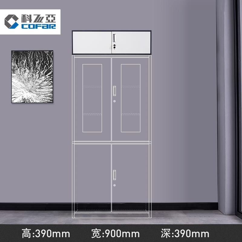 Цвет: Для обслуживания верхней части шкафов (без установки)