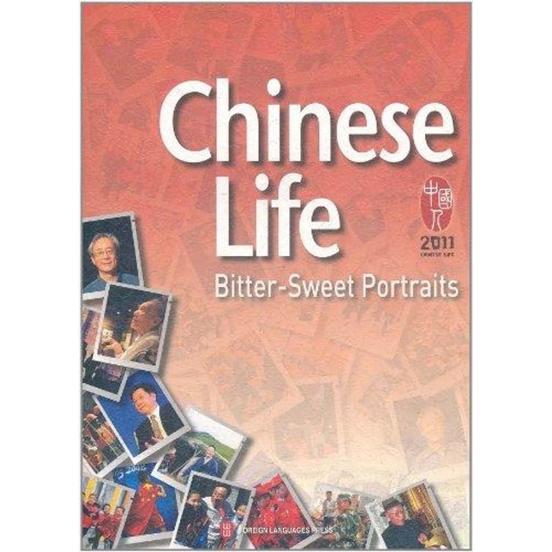 我們中國人2011 華文 著作 娛樂/休閑英語文教 新華書店正版圖書