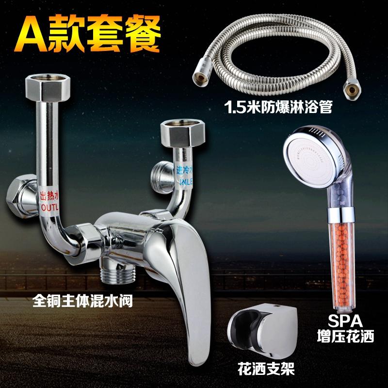 全铜 电热水器混水阀 明装开关淋浴器通用配件冷热混合出水花洒头