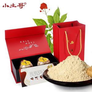 【端午节-礼盒套装】小土哥西洋参粉50gX2罐纯长白山正品