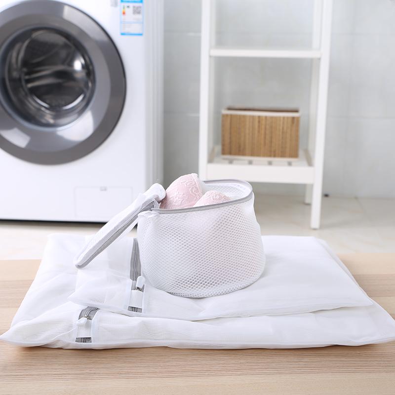 文胸洗衣袋洗衣机专用防变形ag111.ap|开户护洗袋细网组合套装大号洗内衣袋