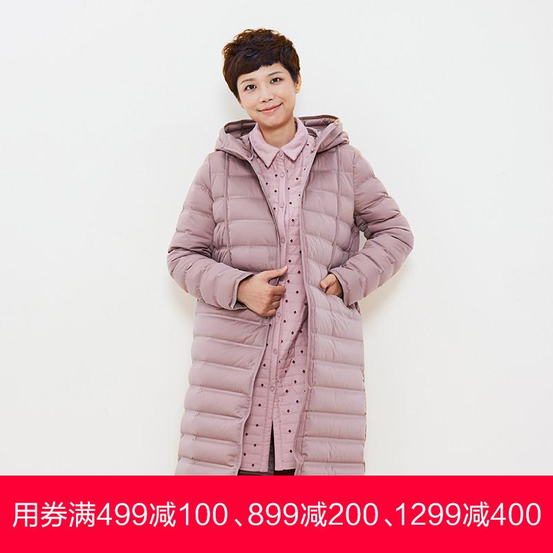布景冬季新品加厚白鸭绒羽绒服宽松长款女式羽绒外套