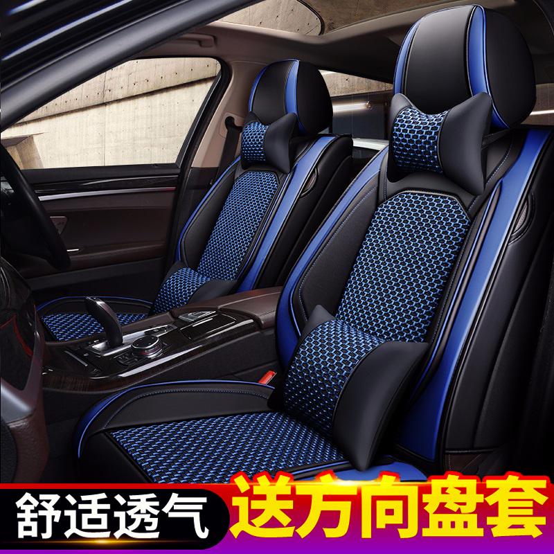 汽车坐垫四季通用奇瑞瑞虎7/5/3瑞虎3xe艾瑞泽5/3/7/gx全包围座套