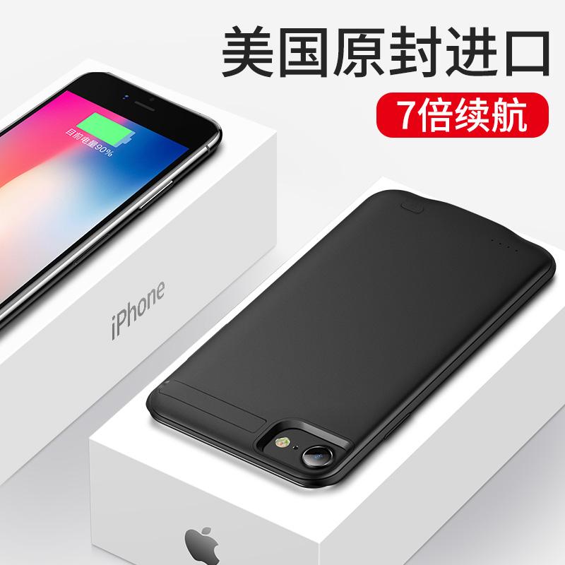 苹果6背夹式充电宝iphonex电池7plus专用8X便携6s手机壳器超薄冲大容量背甲原装正品小巧移动电源sp无线快充P