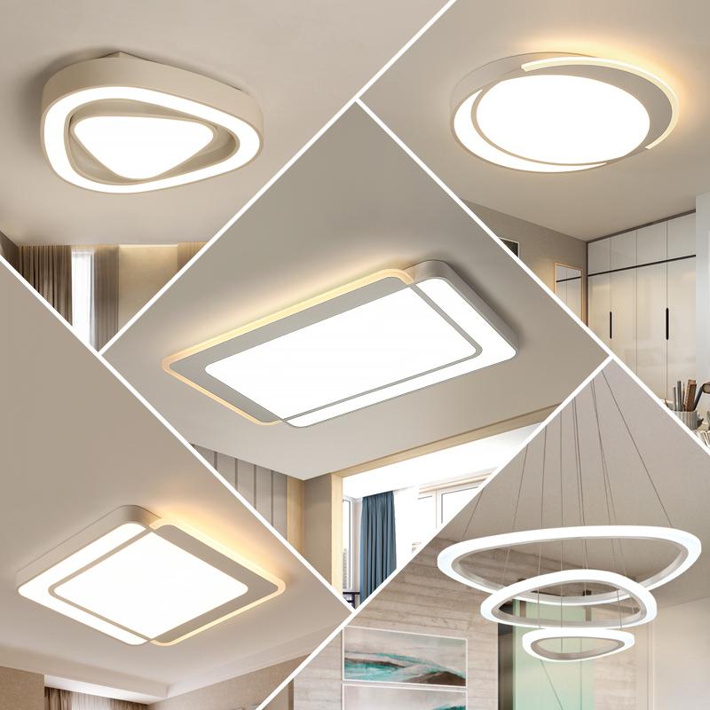 客厅灯组合套餐led吸顶灯卧室简约现代三室两厅大气家用成套灯具