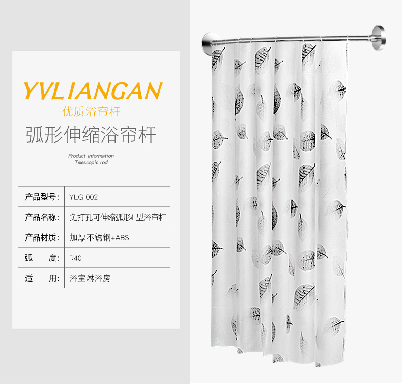 Cover for shower curtain rod