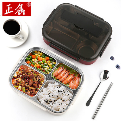 Japanese Style Grid Student and Office Worker Lunch Box Stainless Slimming Lunch Storage Box 617094