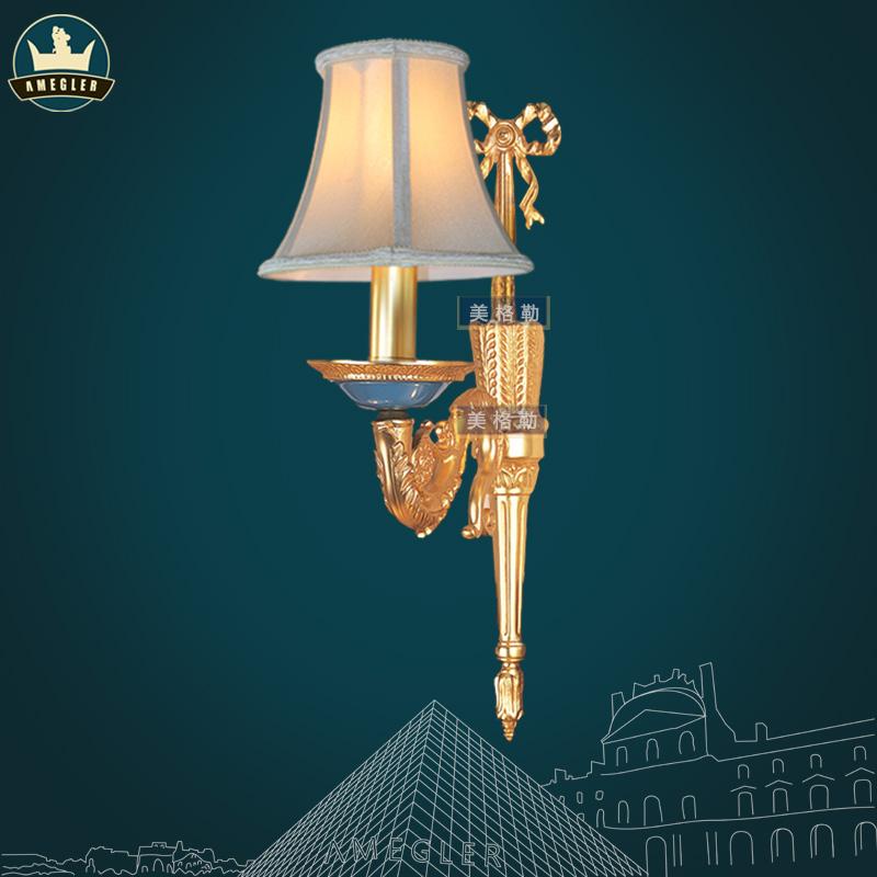 美格勒品牌壁灯法式铜灯楼梯别墅客厅电视背景纯铜奢华高品质壁灯