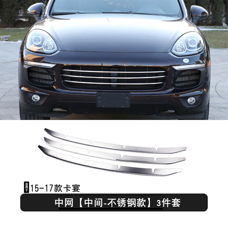 For Porsche Cayenne 15-17 S.Steel Car Front Grille Guard Fog Light Lamp Cover