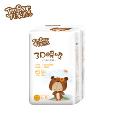 Подгузники Jimmy the bear L/XL12 XXL