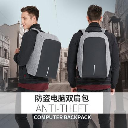 充电防盗背包15寸男女14笔记本电脑双肩包15.6/17寸商务旅行书包潮流时尚个性背包学生双肩包书包休闲背包