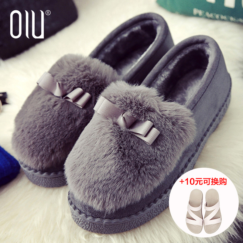 The new autumn and winter 2017 female cotton-padded shoes student shoes Korean version plus velvet warm plush flat shoes wild shoes Peas