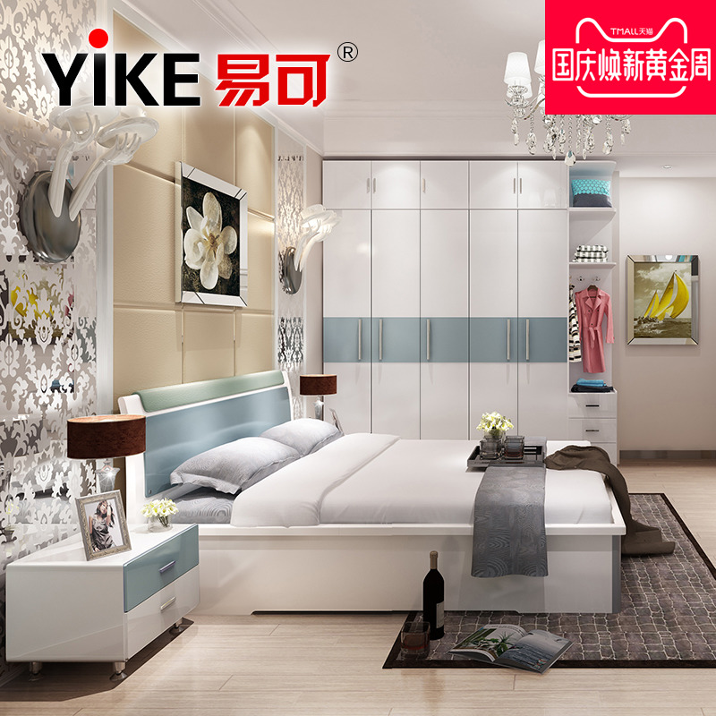 卧室成套家具套装组合主卧床衣柜现代简约婚房六件套全屋全套家具