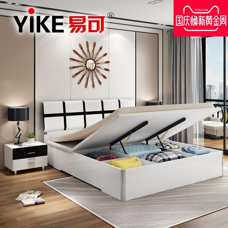 易可现代简约板式床1.8米双人床白色烤漆卧室1.5米收纳高箱储物床