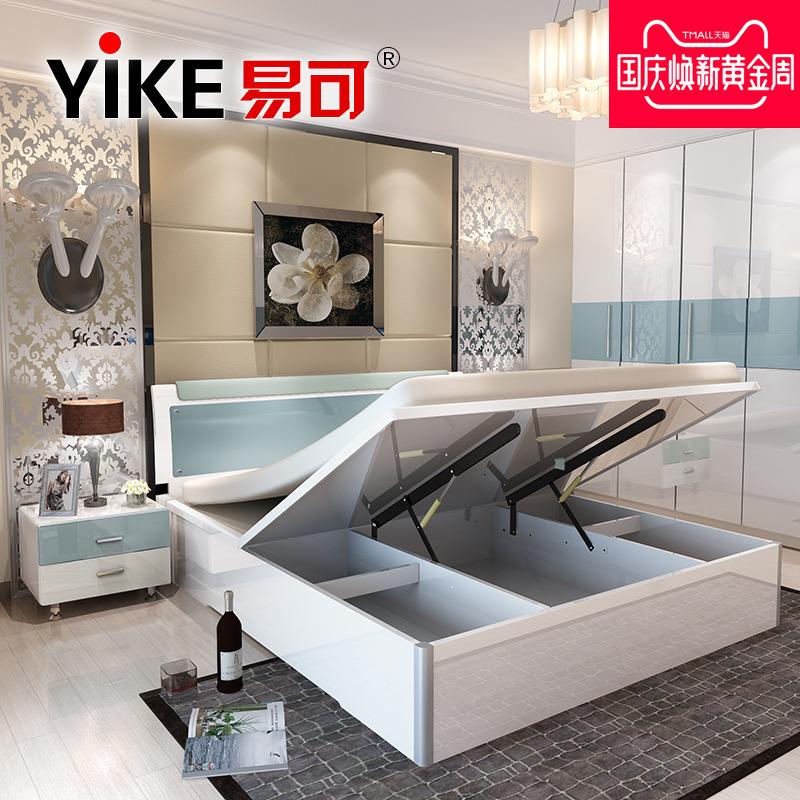 易可家具板式床1.8米双人床主卧现代简约1.5米气动床高箱床储物床