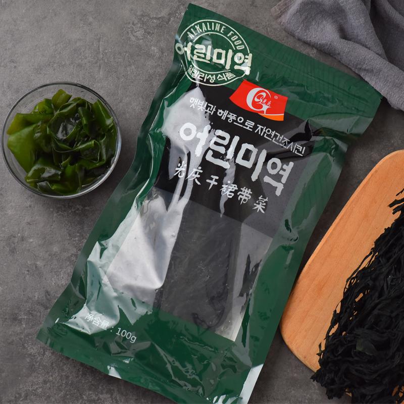 干裙带菜干海带100g*3袋韩式海带汤盐渍裙边菜干货特级家用海群菜