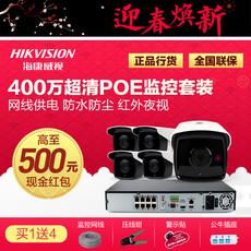 Комплекс видеонаблюдения HIKVISION 400 POE