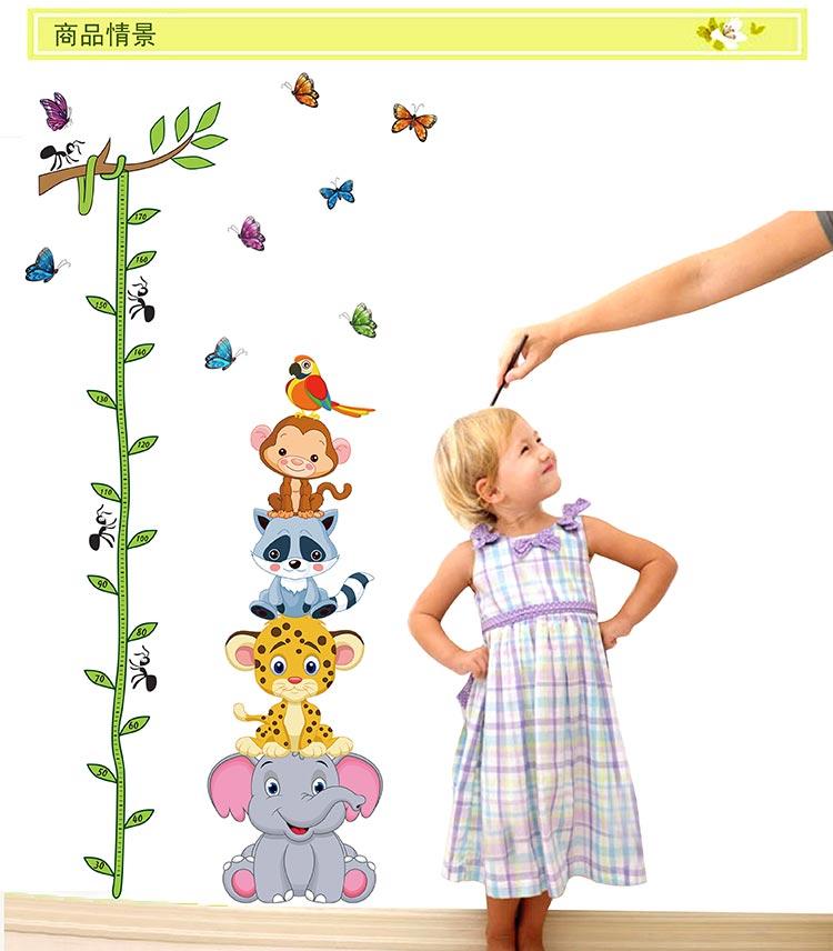 包邮幼儿园 卡通小动物爬树身高贴儿童房幼儿园可移除量身高墙贴