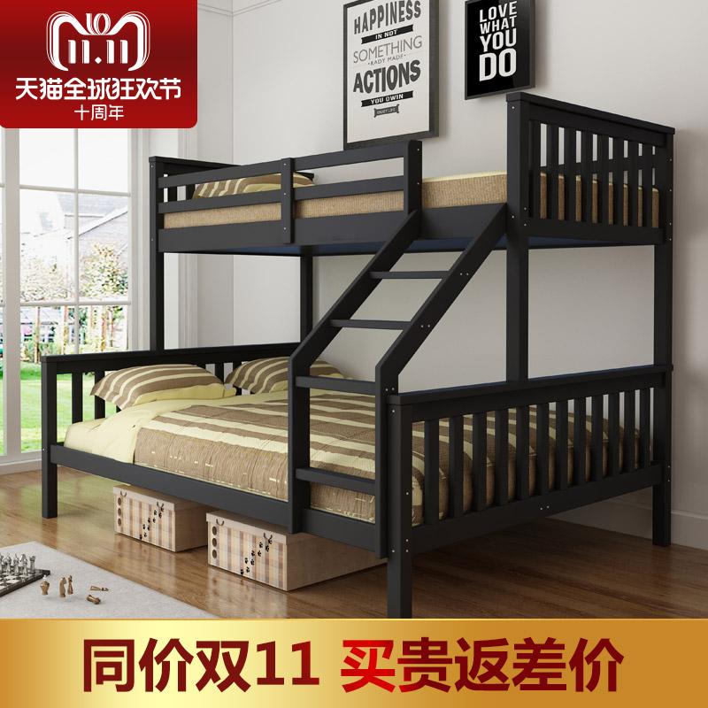 美式全实木高低床北欧交错双层儿童床成人上下铺多功能组合母子床