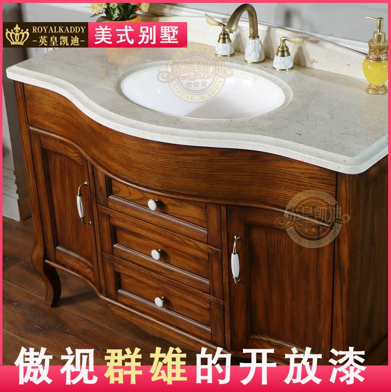 ~英皇凯迪美式红橡木浴室柜1.2落地实卫生间洗漱台别墅脸盆组合