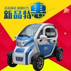 Электрическое четырехколесное транспортное средство Cool m