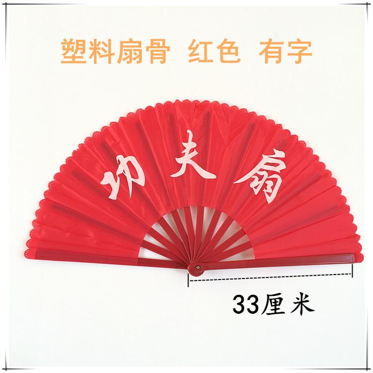Цвет: Красный пластиковый вентилятор слова