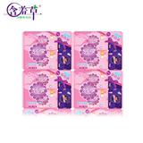 含羞草/MiMoSa HK-BRL4*4组合 卫生巾