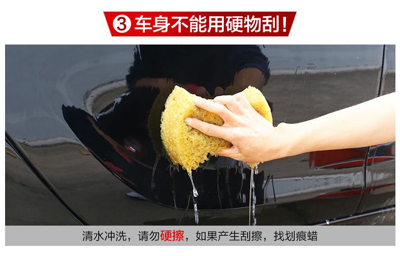 3车身不能用硬物刮!清水冲洗,请勿硬擦,如果产生刮擦,找划痕蜡-推好价 | 品质生活 精选好价
