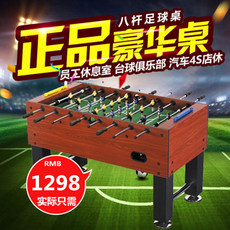 Table for table football Sports sbt/113