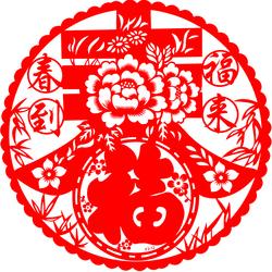 鸡年福字静电贴新年玻璃贴过年窗花门贴春节大礼包装饰剪纸