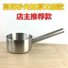 Ложка Hong Kong/style water scoop 8003