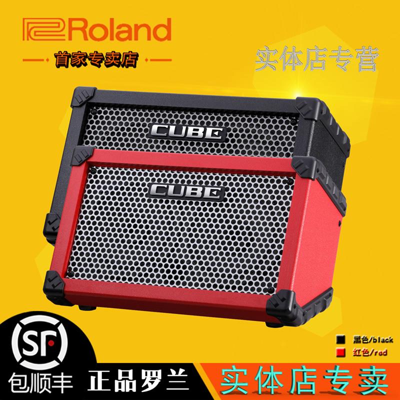 罗兰 Roland CUBE-STREET 电吉他 电箱琴 木吉他 音箱 音响