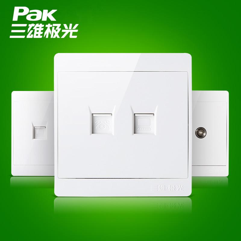 三雄极光 电视电话电脑音箱组合插座家用墙壁四八芯空白面板