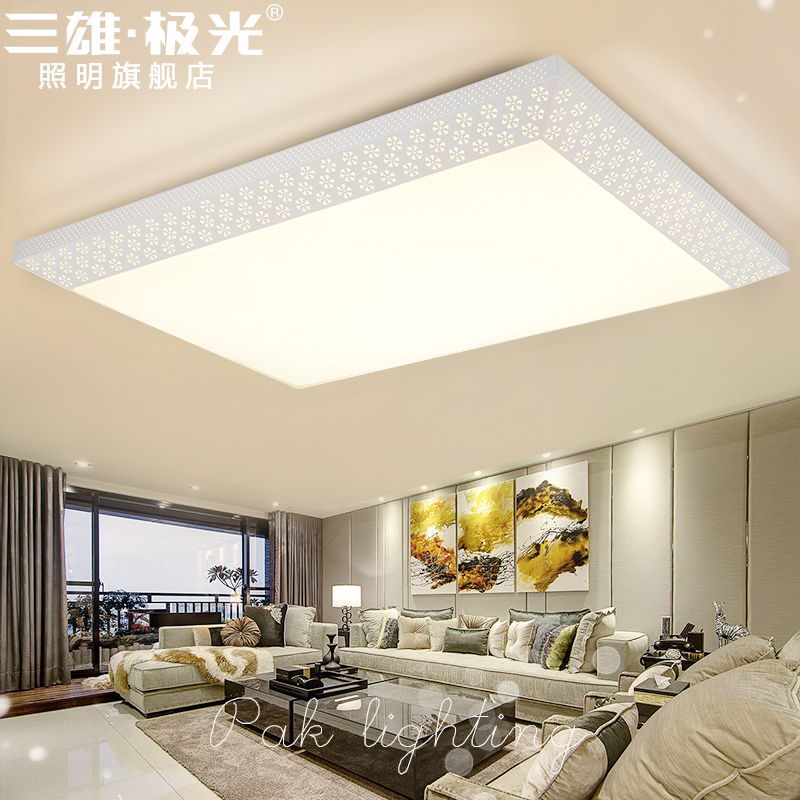 三雄极光吸顶灯PAK-LED-DS-D82-04