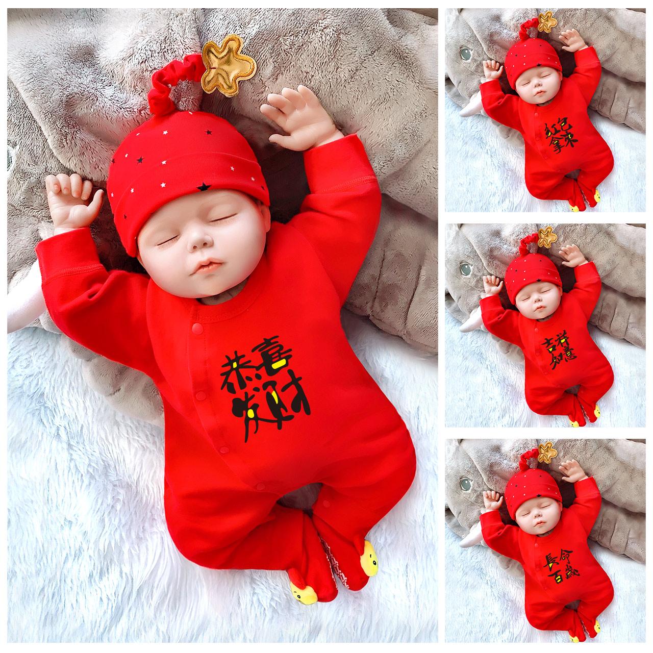 新生婴儿满月唐装男童女宝宝红色加厚拜年服过年新年衣服喜庆冬装