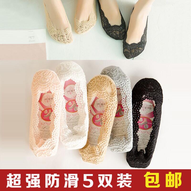 春夏季女士超薄隐形袜韩国蕾丝花边纯棉浅口女船袜硅胶防滑短袜子