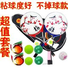 Тай-Чи софтбол Tivoli Hongfu