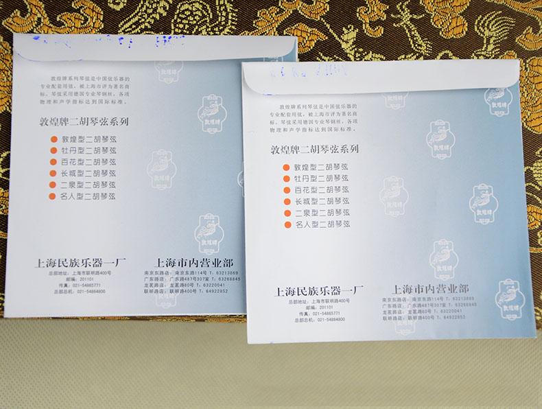 梦江南乐器旗舰店_品牌产品评情图