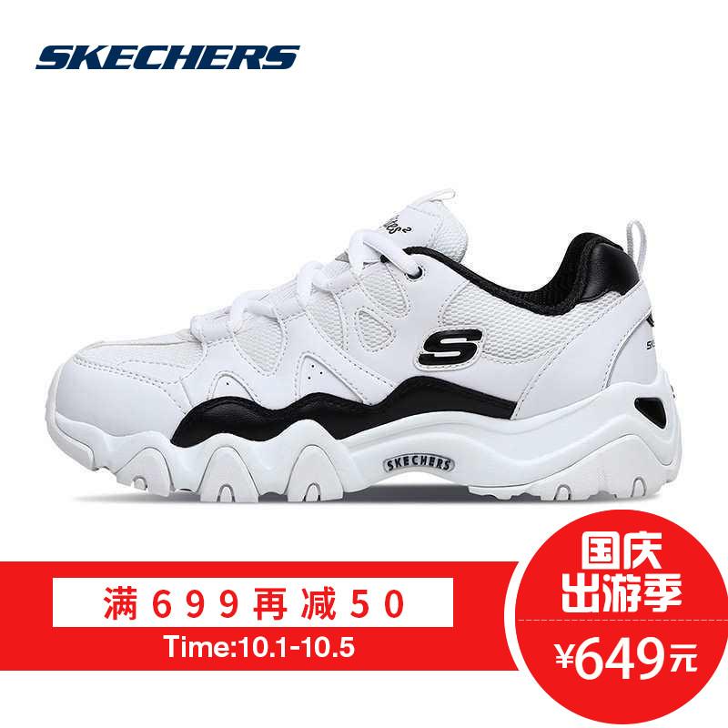 Skechers斯凯奇情侣新款D'lites~熊猫鞋 秋季复古休闲鞋 88888167
