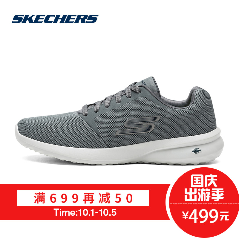 Skechers斯凯奇新品网布透气男鞋 轻质绑带休闲健步鞋55300