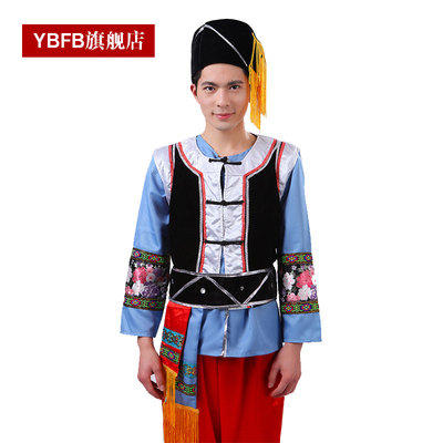 New Yunnan Ethnic Dance Performance Costume Male Miao Li Tujia Performing Costume Menswear