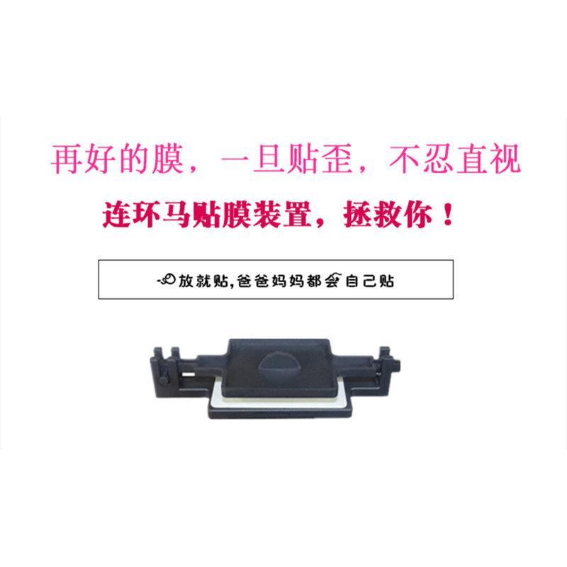 连环马旗舰店_COMIC HORSE/连环马品牌