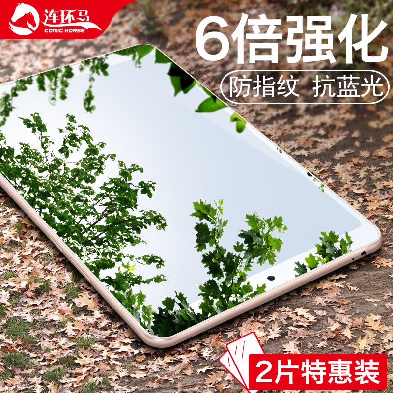 小米平板4钢化膜4plus平板电脑3-2-1全屏覆盖4P高清防摔8寸刚化玻璃plus抗蓝光护眼mi四10.1寸保护贴膜套屏保