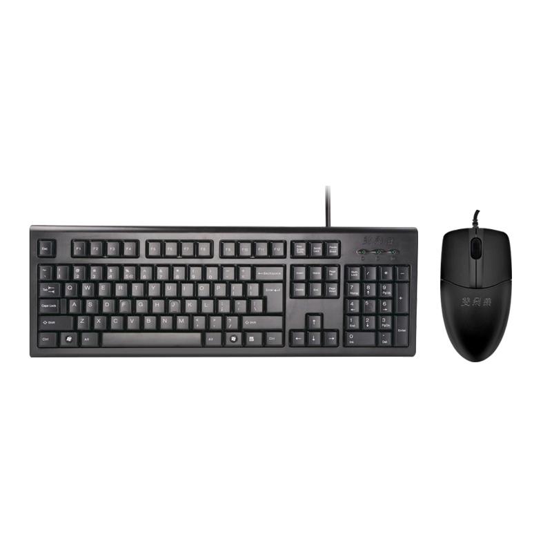 双飞燕KR-85键盘鼠标针光有线USB台式电脑笔记本通用防水商务办公ag111.ap|开户LOL游戏网吧键鼠镭雕字符无磨损薄膜