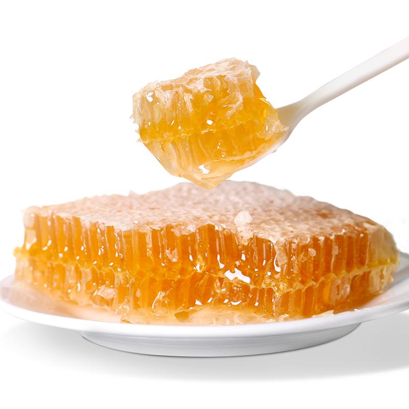 【出口品质】蜂巢蜜嚼着吃土蜂蜜纯正天然农家自产野生蜂窝峰巢蜜