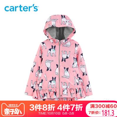 Carters2018秋装新款薄绒连帽宝宝外套上衣女童夹克童装CL218721