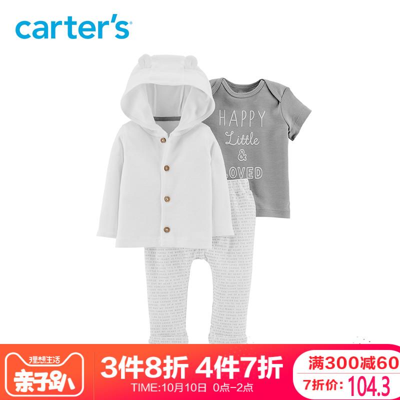 Carters童装三件套新款全棉外套T恤长裤宝宝婴儿套装126H503