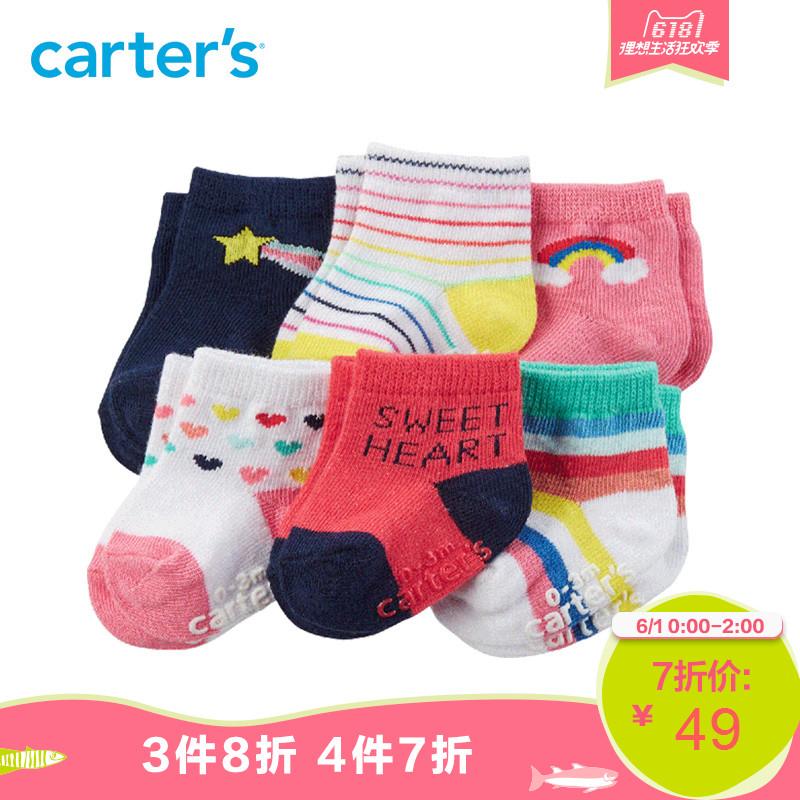 Quần áo Bé nữ  Carter's 21550